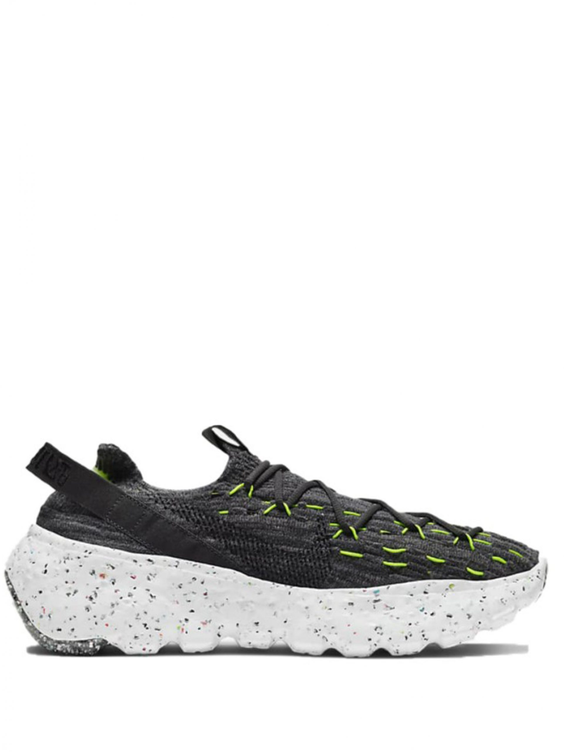 <p class='small-title'>NIKE</p>Space Hippie 04 Low-Top