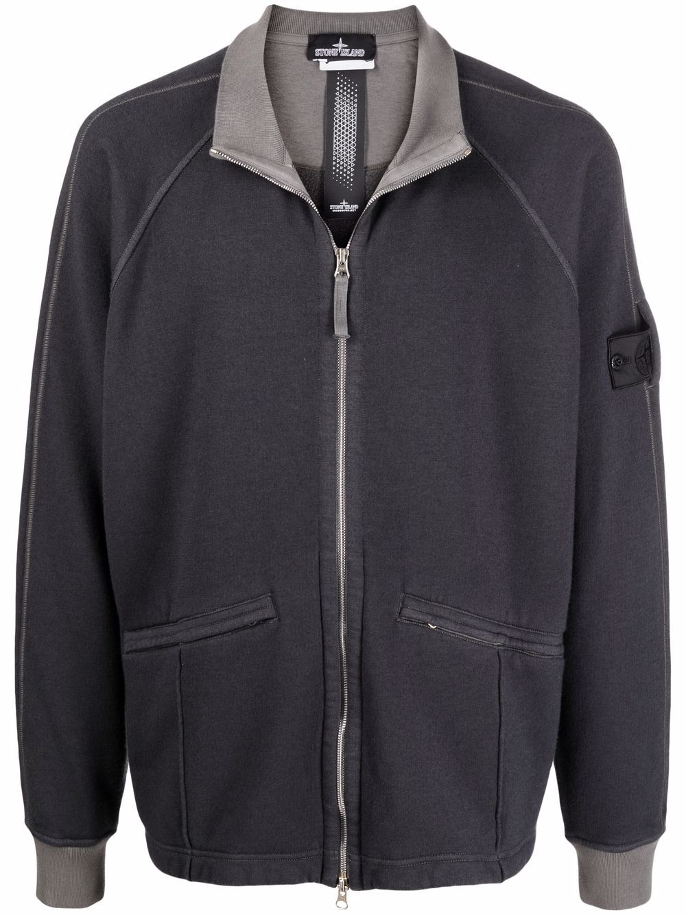 <p class='small-title'>STONE ISLAND SHADOW PROJECT</p>Zip Up Sweater