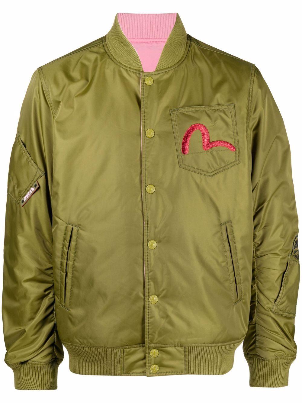 <p class='small-title'>EVISU</p>Bomber Jacket